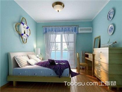 85平方二室一廳裝修圖,帶你走進地中海式浪漫
