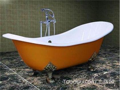 铸铁浴缸好不好?优缺点到底有哪些?