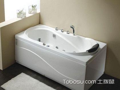 浴缸尺寸有哪些?选一个最适合你的