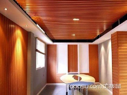 生态木吊顶施工工艺详解,清晰明了又通俗易懂!