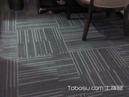 PVC地毯如何选购,浅谈PVC地毯选购细节