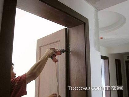 套装门安装方法,以及注意事项