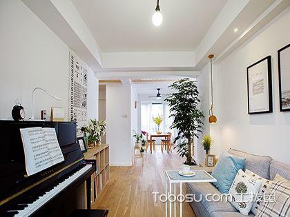 105平方米小三室装修图,打造简约北欧风
