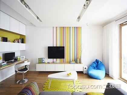 95平米装修案例,生活就要彩色有活力!