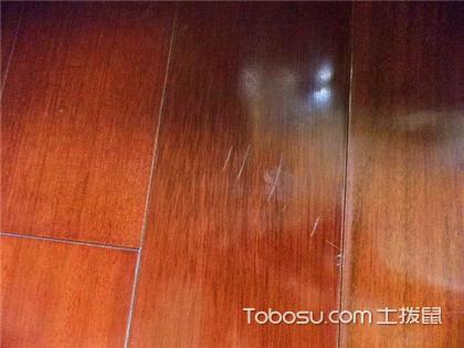 木地板划痕怎么修补?三种情况一一解答