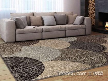 客厅地毯如何选购?五点原则需注意