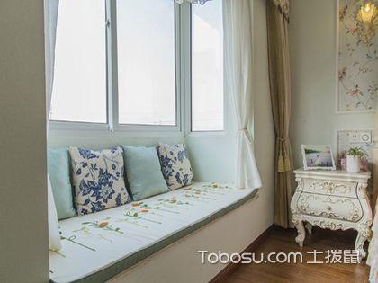 95平米三房装修效果图,地中海风格的亲民设计