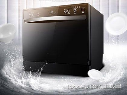 美的家用洗碗机:每天多出60分钟,陪伴家人