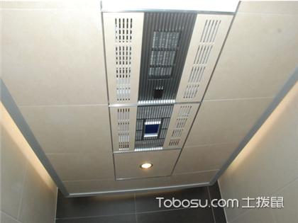 集成吊顶取暖器的分类,这三类你知道吗?