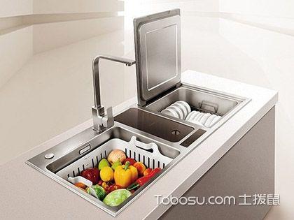 水槽洗碗机优缺点,合不合用早知道