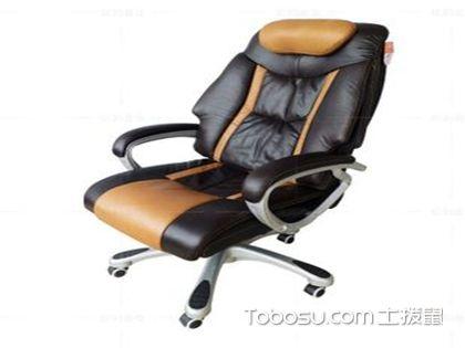 老板椅品牌,霸道总裁最爱的4款