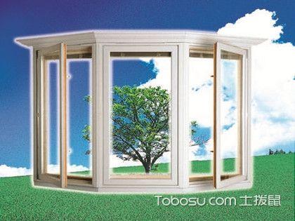 窗户有哪些材质?教你如何挑选好的窗户?