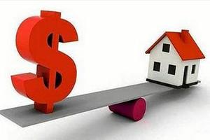房產證貸款