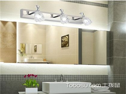 卫生间镜前灯的选购,六大技巧帮你搞定