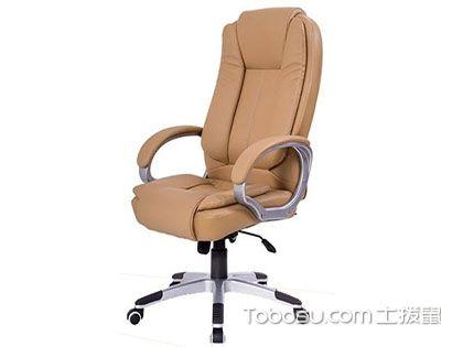 老板椅尺寸:老板們,看過來!是時候給自己配個舒服的椅子了!