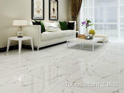 客厅用全抛釉瓷砖好吗,全抛釉瓷砖的优缺点有哪些