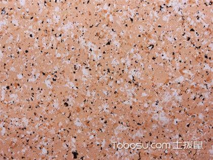 什么是液态花岗岩?它的优点是什么?
