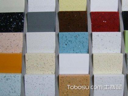 什么是树脂型人造石材,树脂型人造石材的特点