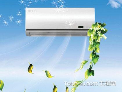空调的分类有哪些?各类型空调特点是什么?