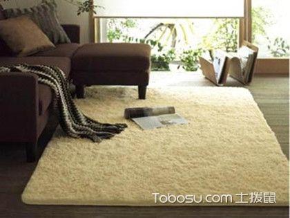 什么材质的地毯环保?美观之余更要健康