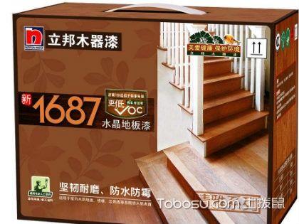 木地板油漆种类,带你了解木地板油漆分类