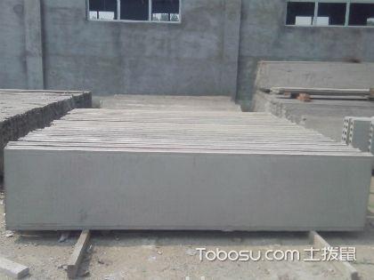 轻质隔墙板的优缺点有哪些?你的墙壁材料选对了么!