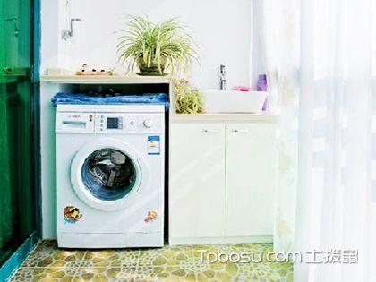 阳台放洗衣机风水讲究,这五大风水原则要注意!
