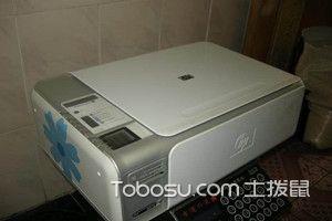 彩色扫描仪