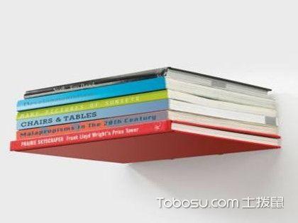 隐形书架如何设计?教你最简易的方法
