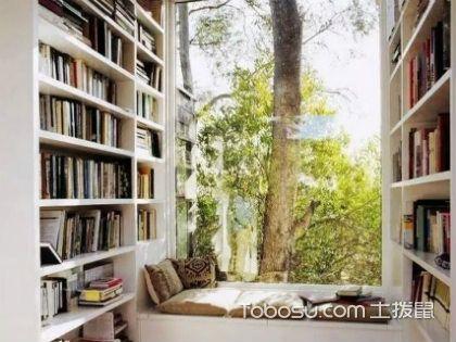 阳台书柜装修注意事项有哪些?你的书房搬到阳台了么!
