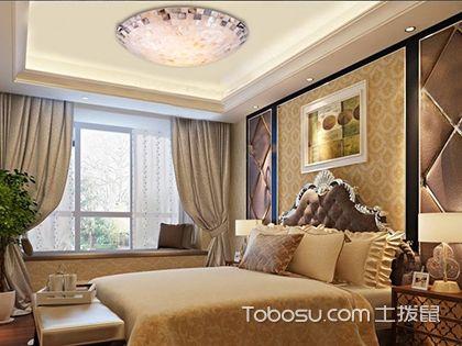 卧室灯饰风水禁忌,选对灯饰也能带来好运!