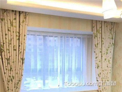 隔音窗帘什么材质好?三大材质各有千秋