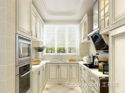 6平米u型厨房装修图,小户型厨房装修不再愁!