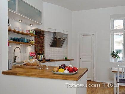 開放式U型廚房你了解多少呢?