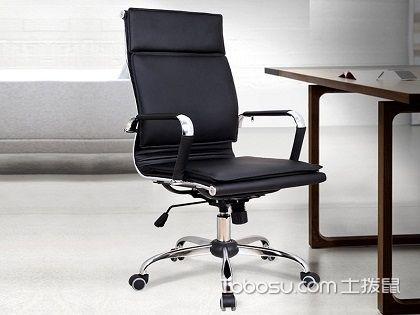 办公椅价格,为自己选择一款合适的办公设备!