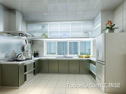 U型厨房设计优点详解,分区明确不浪费空间!