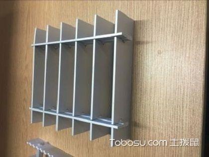 铝合金格栅板,现代室内吊顶装修的首选材料!