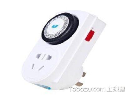 定时开关插座的特点有哪些?安全、省心的智能产品