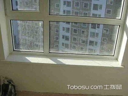窗臺石多少錢一米,不同材質有不同價格