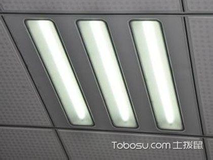 什么是日光灯盘?日光灯盘的优缺点都有哪些?