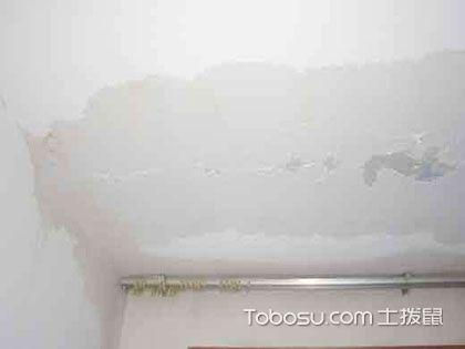 卫生间吊顶漏水怎么办?这几招教你解决