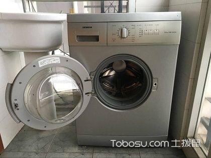 西门子滚筒洗衣机,洗衣机中的战斗机