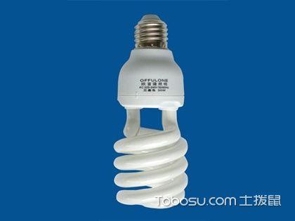 什么是螺旋节能灯?它的特点有哪些?