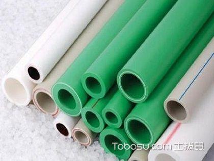 知晓ppr给水管材压力,选购适合的水管材料