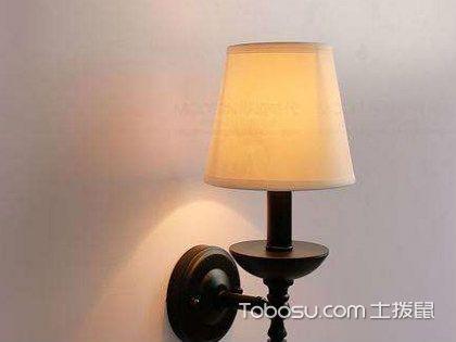 壁灯怎么安装?6个步骤,一学就会
