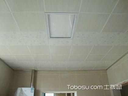卫生间吊顶装修材料有哪些,分别清楚优势再购买