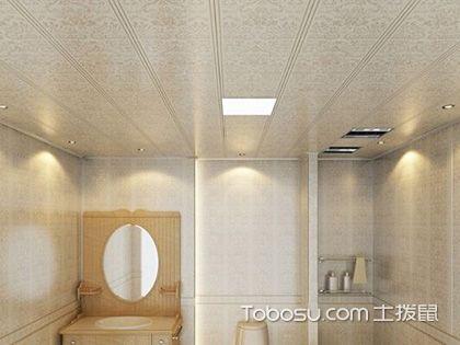 卫生间吊顶怎么安装,吊顶安装的要点