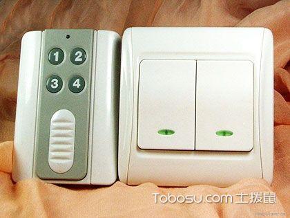 智能无线遥控开关的用途有哪些?智能家居就靠它了