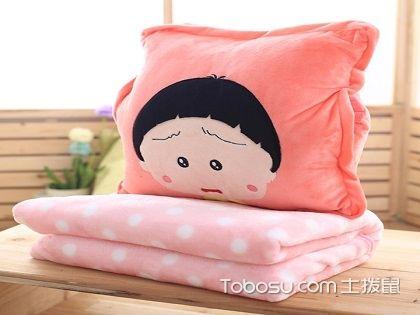 两用抱枕被,居家生活不可缺少的一件便利用品!