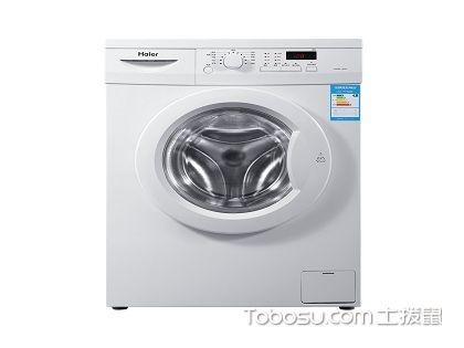 海尔滚筒洗衣机,清洁衣物的好帮手